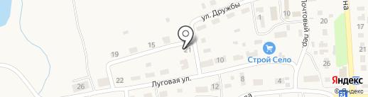 Ульяновская районная станция по борьбе с болезнями животных, ГОУ на карте Ишеевки