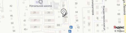 ЦЕНТР НЕДВИЖИМОСТИ на карте Ишеевки