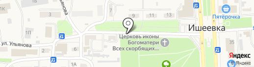 Производственная компания на карте Ишеевки