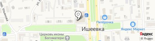 Магнит Косметик на карте Ишеевки