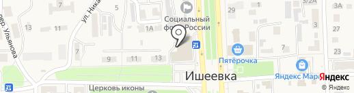 Торговая компания на карте Ишеевки