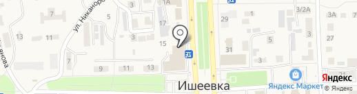 Мастерская по ремонту обуви на карте Ишеевки