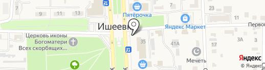 Цирюльня на карте Ишеевки