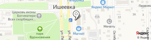Сапфир на карте Ишеевки