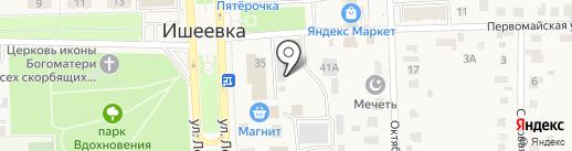 Киоск по продаже рыбы на карте Ишеевки