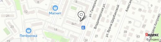 Квартирное бюро на карте Ульяновска