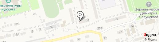 Лилия на карте Ишеевки