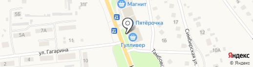 Банкомат, Сбербанк, ПАО на карте Ишеевки
