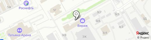 Кирпич73 на карте Ульяновска