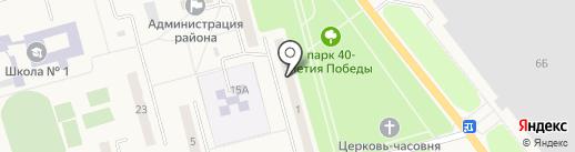 Центр занятости населения Ульяновского района на карте Ишеевки