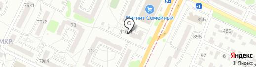 Кухни+ на карте Ульяновска