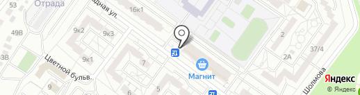 Городок красоты на карте Ульяновска
