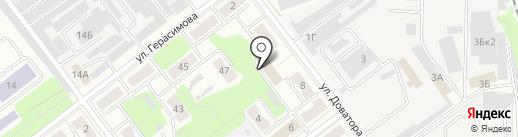 МегаГрупп на карте Ульяновска