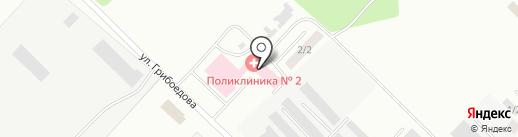 Аптечный пункт на ул. Грибоедова на карте Волжска