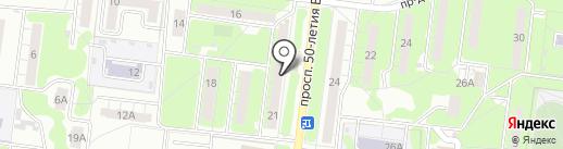 Киоск по продаже печатной продукции на карте Ульяновска