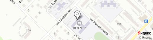 Волжский городской лицей на карте Волжска