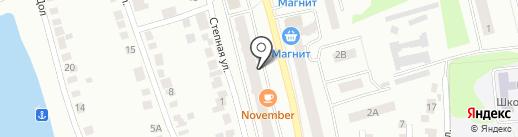 Кабинет традиционной медицины на карте Волжска