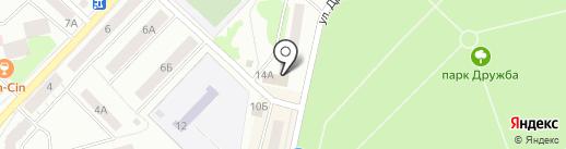 Мастерская по ремонту одежды на карте Волжска