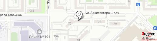 Меркурий на карте Ульяновска