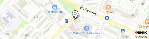 Торговая компания на карте Волжска