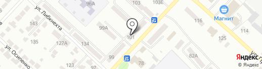 Флористический салон на карте Волжска