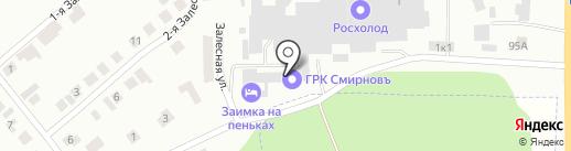 Дистрибьюторский центр Смирновъ-1 на карте Волжска