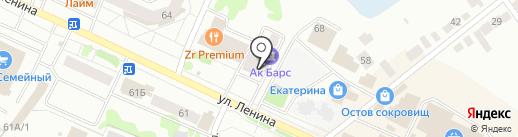 Дежурный аптекарь на карте Волжска