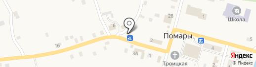 Визит на карте Помар
