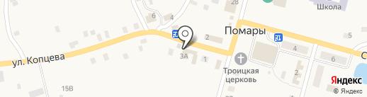 Валентина на карте Помар