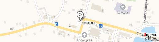 Хлеб на карте Помар