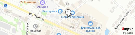 Мастерская по ремонту обуви на Октябрьской на карте Волжска