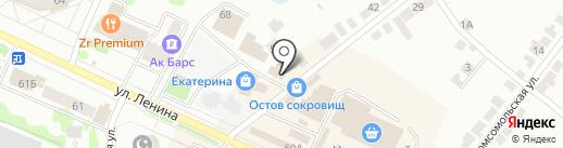 Магазин сантехники на Октябрьской на карте Волжска