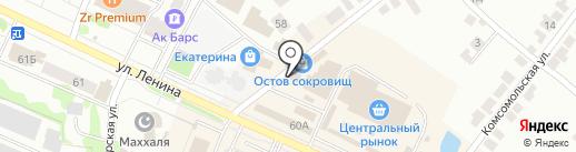 Магазин пряжи на карте Волжска