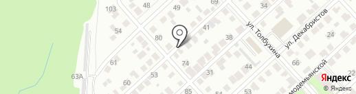 Центр авторазбора Ford на карте Ульяновска