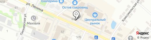 БалтБет на карте Волжска