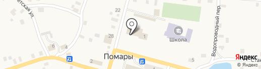 Центральная библиотека на карте Помар