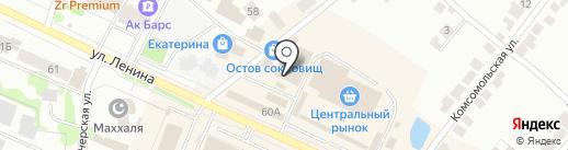 LAKSHMI на карте Волжска