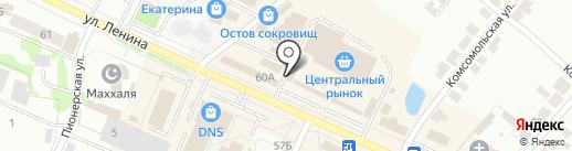 Райян на карте Волжска