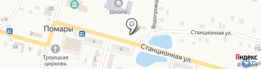 Администрация Помарского сельского поселения на карте Помар