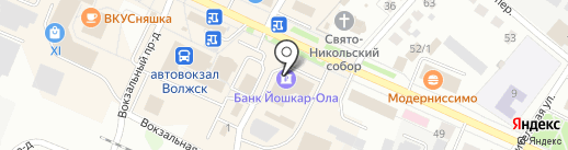 Банк Йошкар-Ола, ПАО на карте Волжска