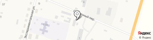 Торговая компания на карте Помар