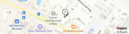 Славянка на карте Волжска