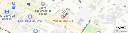 Мастерская по ремонту обуви на ул. Ленина на карте Волжска