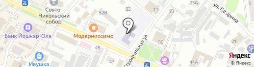 Детский сад №1 на карте Волжска