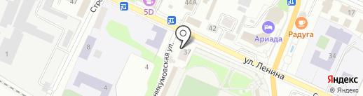 Art Studio на карте Волжска