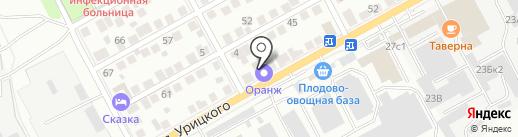 Ладакомплект на карте Ульяновска