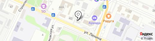Центр комфорта на карте Волжска