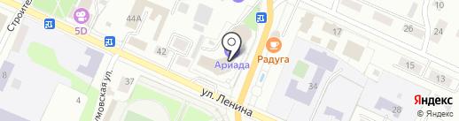 Ариада на карте Волжска