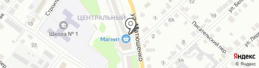 Продуктовый магазин на ул. Матюшенко на карте Волжска