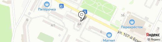 Гурман на карте Волжска